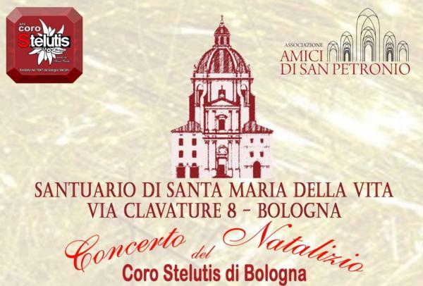 CONCERTO di NATALE in Santa Maria della Vita