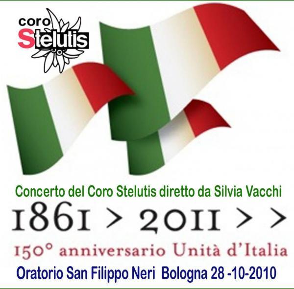 Concerto all'Oratorio di San Filippo Neri